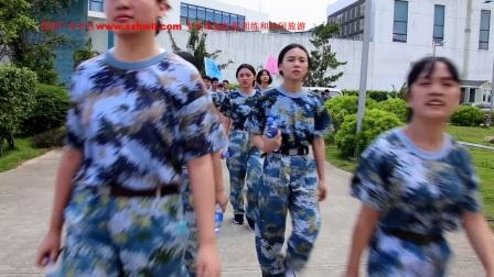 深圳市潮流电子商务有限公司拓展+旅游两天活动