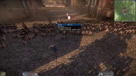 Napoleon: Total War - 第一战 - 追击奥军