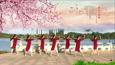 鄱阳春英广场舞 最美的情缘 编舞 応春梅
