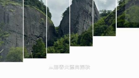 武夷山九曲溪漂流(1)