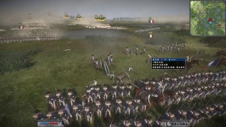 Napoleon: Total War - 阿尔克莱战役 - 沼泽地阻击奥军