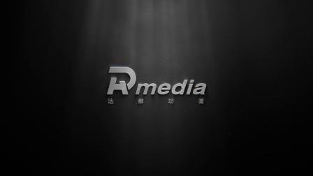 达维动画logo动画