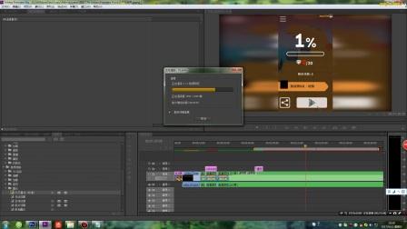 ☏地宝☏ 7分钟看完一个视频的制作过程