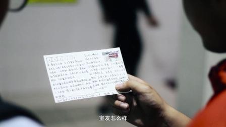 2016文科计算机大赛中华传统文化微电影《回音》——华科学生作品