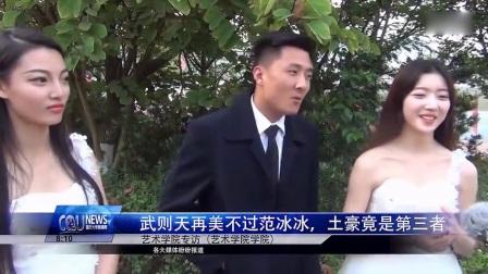 重庆大学2015春季运会访谈