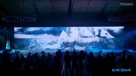 扬帆起航_高端视频互动秀 全息视频秀