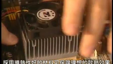 【制造原理揭秘】电脑的制作过程(中文字幕)