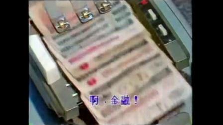 《金色的巨龙》2廖昌永演唱/校林荣曲戴巴棣词