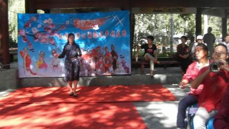 北京兴隆公园豫之声戏迷十一活动1