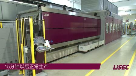 LiSEC AEROFLAT 气浮式钢化炉和传统钢化炉区别