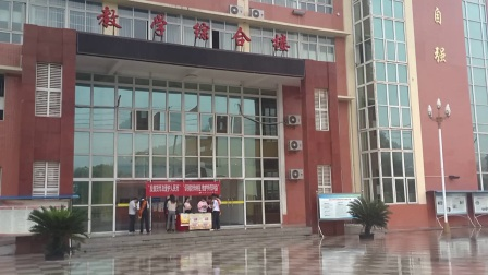 元坝邮储反假币宣传活动