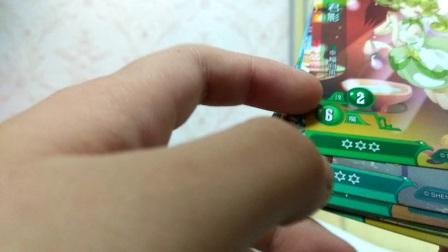 小花仙竞技卡片开封2