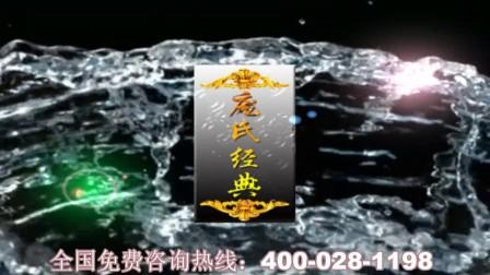 成都庞氏高粱酒宣传片