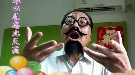 《老人歌》/杜来珍词/校林荣作曲演唱