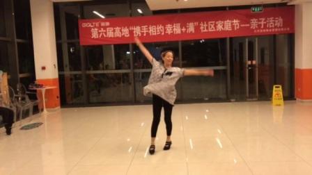 学习王广成老师健身操舞'凉凉'背面演示