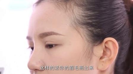 新娘妆造型轻松画出漂亮眉形(二)2~1如何化淡妆