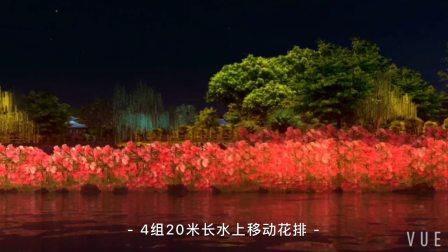 """""""夜游-清明上河园""""-宇宁兄弟"""