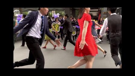 La La Land 爱乐之城 | Swing Dance 摇摆舞 〔台湾首映场〕