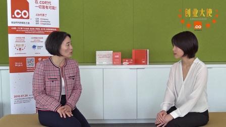 ".CO创业大使、华丽志创始人余燕采访 | 创办""橙湾大学""的原因"