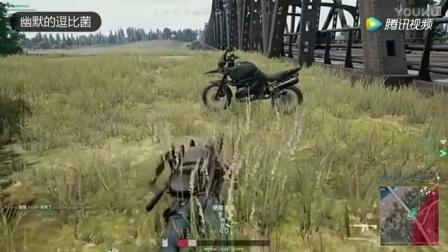绝地求生小智玩大逃杀吃鸡,居然给自己无人驾驶的摩托车竟撞死_标清