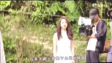 TVB东张西望访问--《使徒行者2》忘记我自己- Hana 菊梓乔