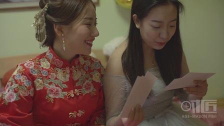 Age-Mason【时匠】#婚礼跟拍快剪专题#—2017.10.5