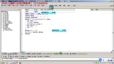 511遇见易语言模块API教程-34-进程取程序路径