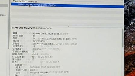 国内首发 10.13 HS安装AMDRYZENCPU成功