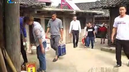香港影视艺人吴雅思携手贵州黔国酒业集团爱心慰问走访一碗水乡。