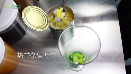 奶茶人生-饮品-薄荷杂果宾治