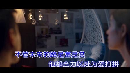 为家拼搏的男人 — 臧齐 (发行版)