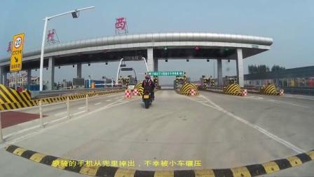 【大单刚】十月一日骑行记录(北京-山东 单日600公里)