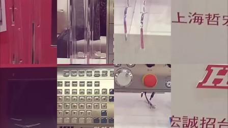 上海哲宏机电有限公司TIMTOS 2017