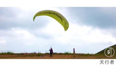 司基飞行|江西赣州滑翔伞飞行体验|刘勇