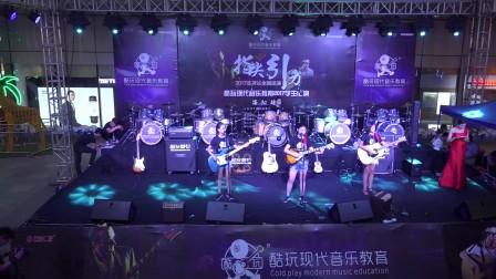 洛阳吉他培训 洛阳架子鼓培训 酷玩流行时间乐队《第一次爱的人》