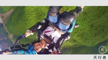 司基飞行|江西赣州滑翔伞飞行体验|花椒