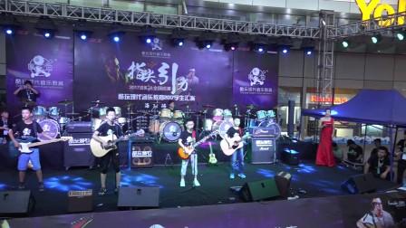 洛阳吉他培训 洛阳架子鼓培训 酷玩少儿乐队《曾经的你》