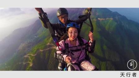 司基飞行|江西赣州滑翔伞飞行体验|劉++