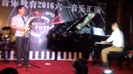 萨克斯钢琴合奏《舒伯特小夜曲》