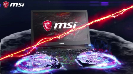 超跑外形 强悍性能,微星新一代GE