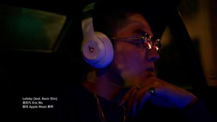 吴亦凡Beats全球代言#不服噪#