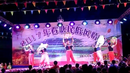 横县石塘健身队演出《红海红中国红》