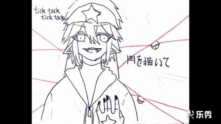 【凹凸世界手书】拼凑的断音【安雷像】