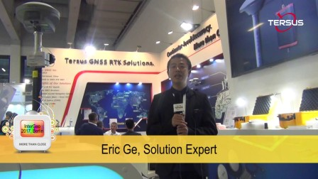 05 Tersus GNSS Total Solution [French]