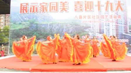 舞蹈[踏歌起舞的中国]