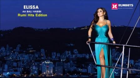 Elissa - Aa Bali Habibi (Rumi Hits Edition)