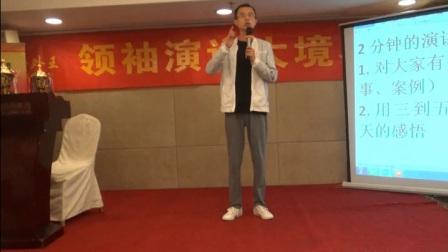 杭州演讲口才训练32