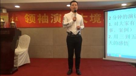 杭州演讲口才训练29