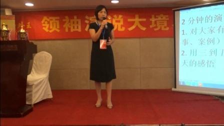 杭州演讲口才训练31