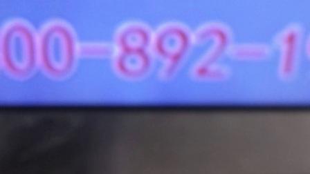 400-892-1999